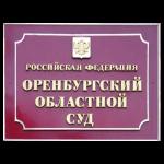 logo-obl-sud